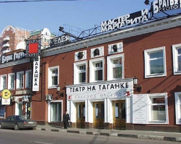 http://www.ticket-master.ru/gallery/34.jpg