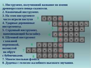 г е б б н а о р н о р о ж к г а 1 1 й д у а р м о л я и к л ы ж к и м о ь н у