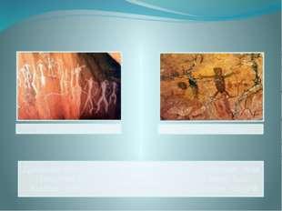 Древние изображения человека более условные, чем рисунки зверей. Интерес к жи
