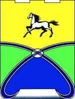 Описание: http://www.hrono.ru/heraldicum/kazakstn/subjects/towns/images/oral1.gif