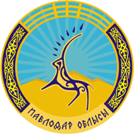Описание: http://www.pavlodar.kz/images/gerb_oblasti_195.png