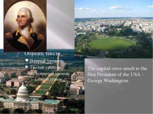 The capital owes much to the first President of the USA - George Washington.