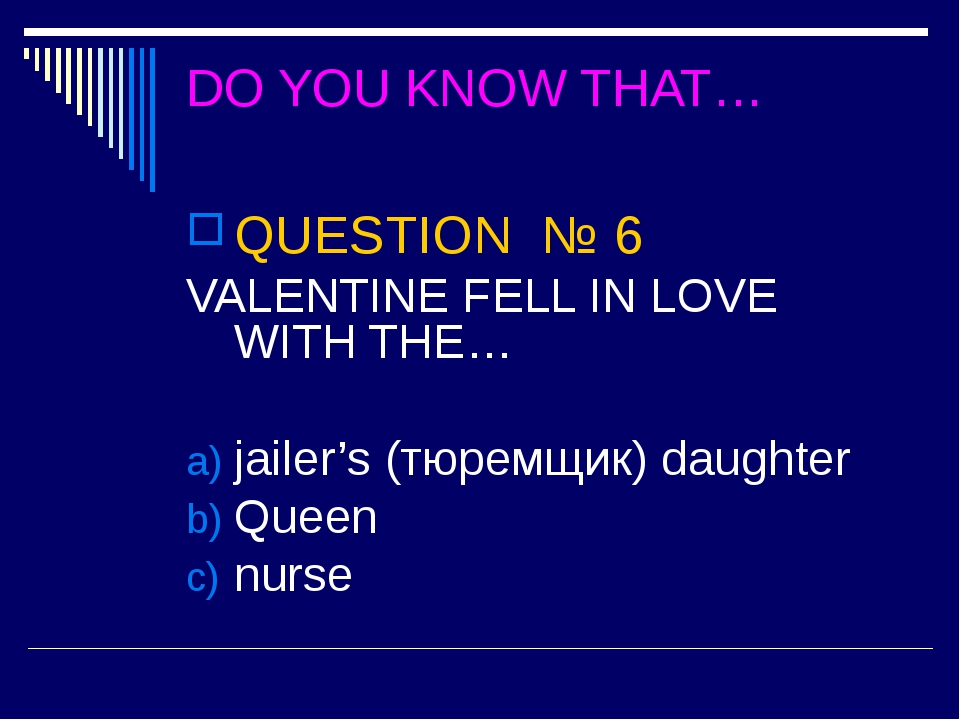 DO YOU KNOW THAT… QUESTION № 6 VALENTINE FELL IN LOVE WITH THE… jailer's (тюр...