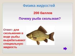Используемые источники. http://svetik0566.ucoz.ru/index/0-48 http://sinergi-