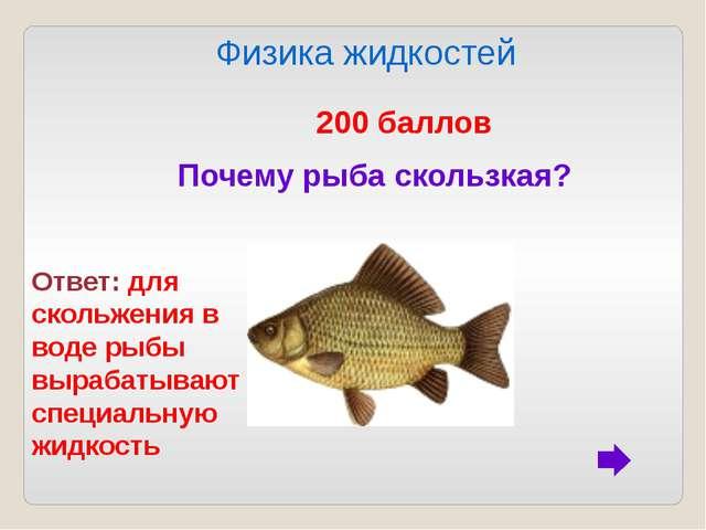 Используемые источники. http://svetik0566.ucoz.ru/index/0-48 http://sinergi-...