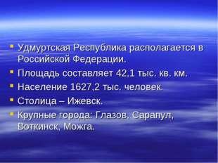 Удмуртская Республика располагается в Российской Федерации. Площадь составляе