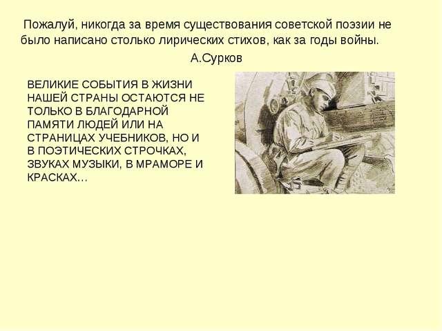 Пожалуй, никогда за время существования советской поэзии не было написано ст...