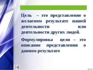 Практическое задание Направление образовательного процесса Тема образовательн