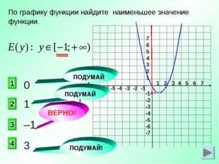 1 2 3 4 5 6 7 -7 -6 -5 -4 -3 -2 -1 7 6 5 4 3 2 1 -1 -2 -3 -4 -5 -6 -7 1 3 2 1
