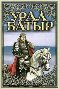 http://ufa.bezformata.ru/content/image64195663.jpg
