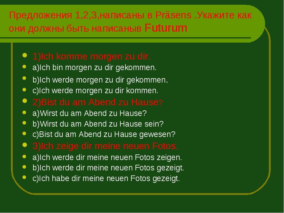 Предложения 1,2,3,написаны в Präsens .Укажите как они должны быть написаныв F...