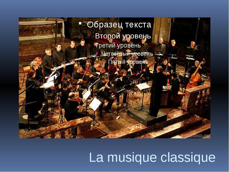 La musique classique