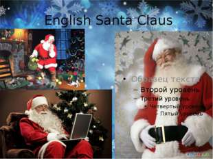 English Santa Claus