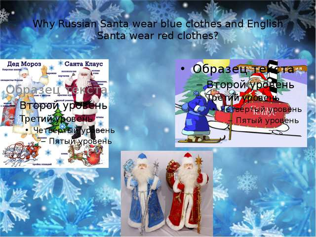 Why Russian Santa wear blue clothes and English Santa wear red clothes?
