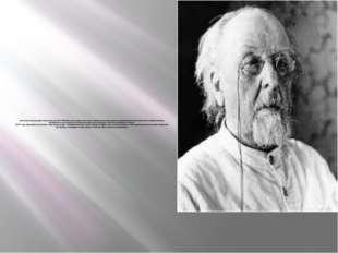 Константин Эдуардович Циокловский(1857-1935)-Русский и советский учёный самоу