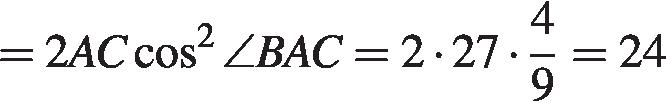 http://reshuege.ru/formula/bb/bb315bac97b17f7c536c736c0ec88ce7p.png