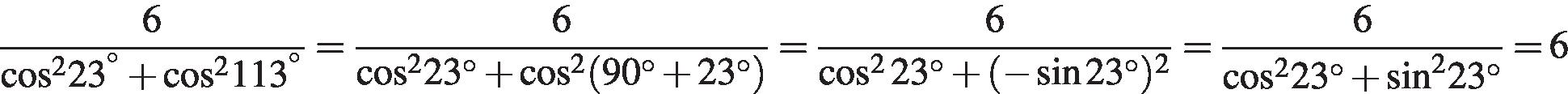 http://reshuege.ru/formula/2c/2c6f310dcda8da8e74de47aec82728ecp.png