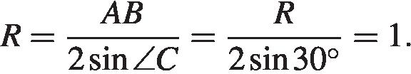 http://reshuege.ru/formula/e1/e189f8513863548f0a8826b92f8bc455p.png