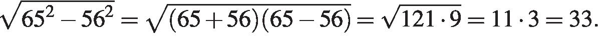 http://reshuege.ru/formula/77/775686a28b41d4e6260f09ab0b6ad86ep.png