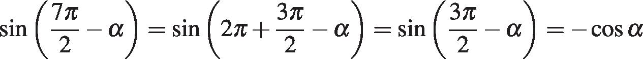 http://reshuege.ru/formula/89/89d1ce5a325b42fc6e952ede4dc6d1acp.png
