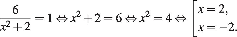 http://reshuege.ru/formula/41/41e5221dd3e40a16a0ff429848ef131bp.png
