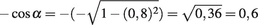 http://reshuege.ru/formula/28/28e3455646c29abdab713abdfdb74356p.png
