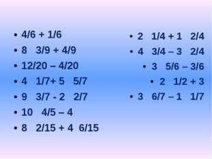 4/6 + 1/6 8 3/9 + 4/9 12/20 – 4/20 4 1/7+ 5 5/7 9 3/7 - 2 2/7 10 4/5 – 4 8 2