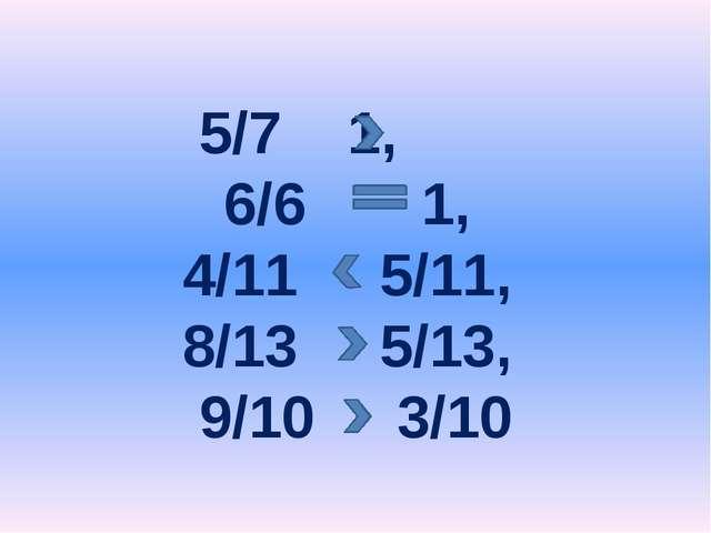 5/7 1, 6/6 1, 4/11 5/11, 8/13 5/13, 9/10 3/10