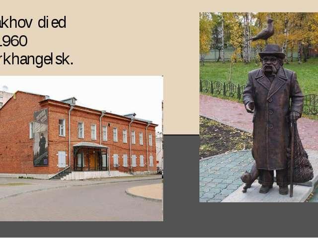 Pisakhov died in 1960 in arkhangelsk.