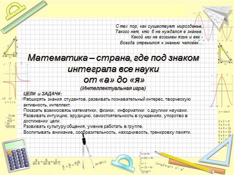 hello_html_2f8e22b2.png