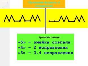 Дифференцированное практическое задание с применением моделей цилиндра и кону