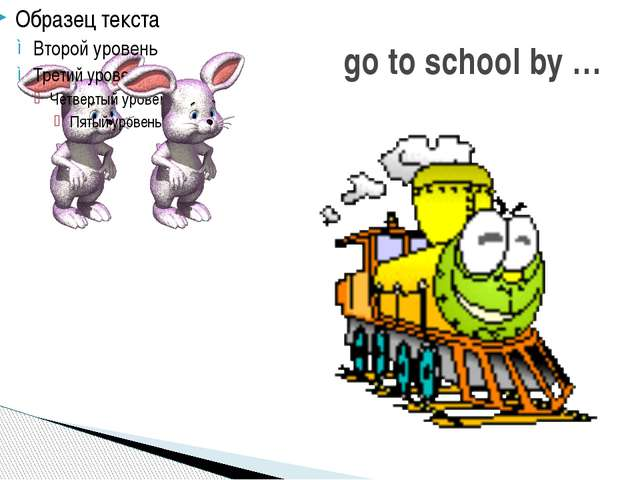 go to school by …