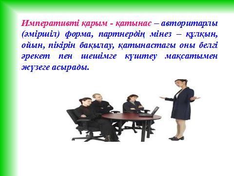 hello_html_m1d016b45.png