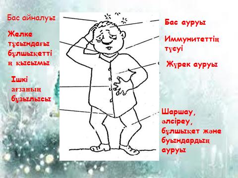 hello_html_373b1434.png