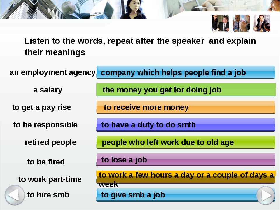 to get a pay rise Listen to the words, repeat after the speaker and explain t...