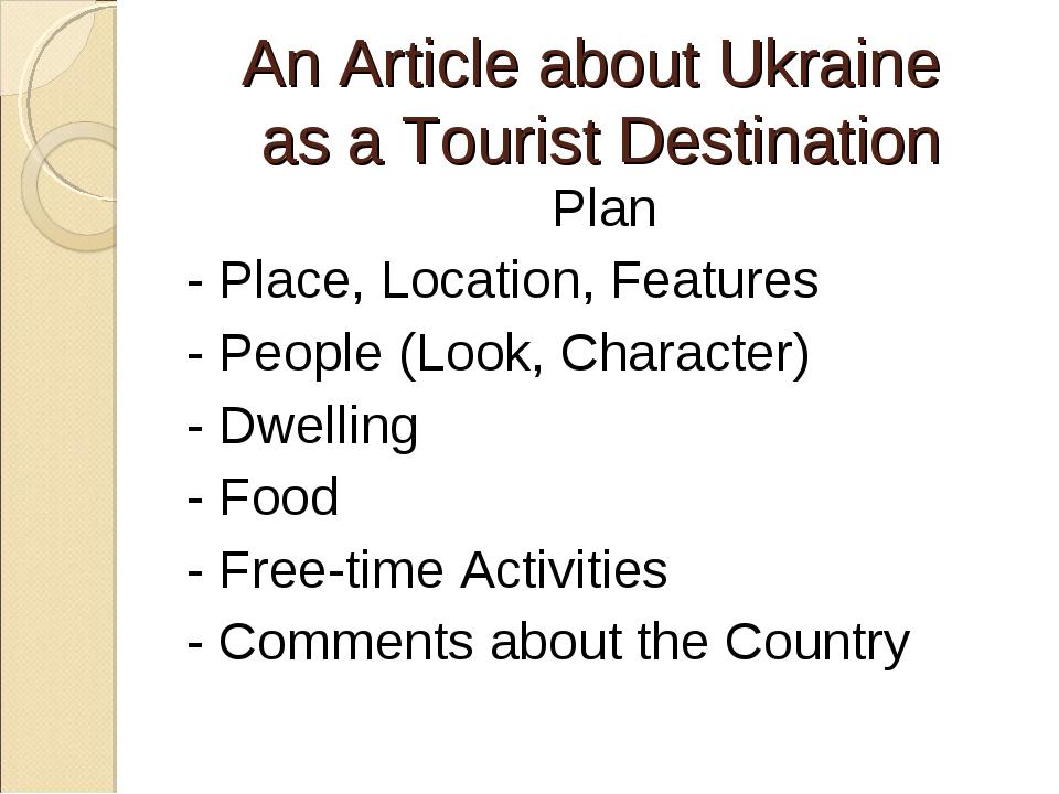 An Article about Ukraine as a Tourist Destination Plan - Place, Location, Fe...