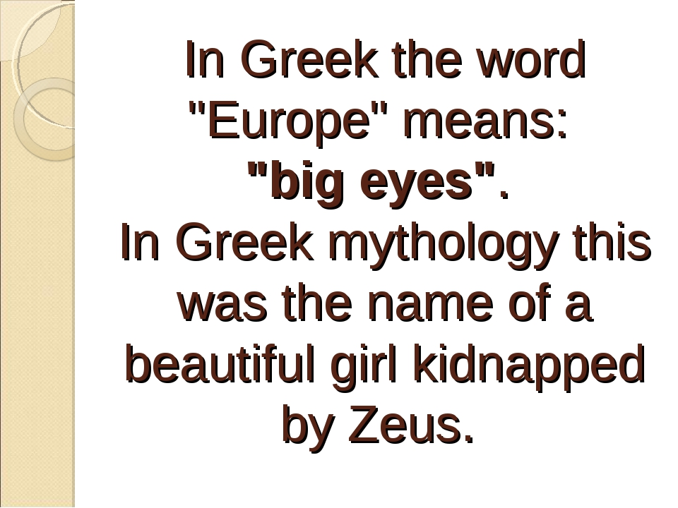 """In Greek the word """"Europe"""" means: """"big eyes"""". In Greek mythology this was the..."""