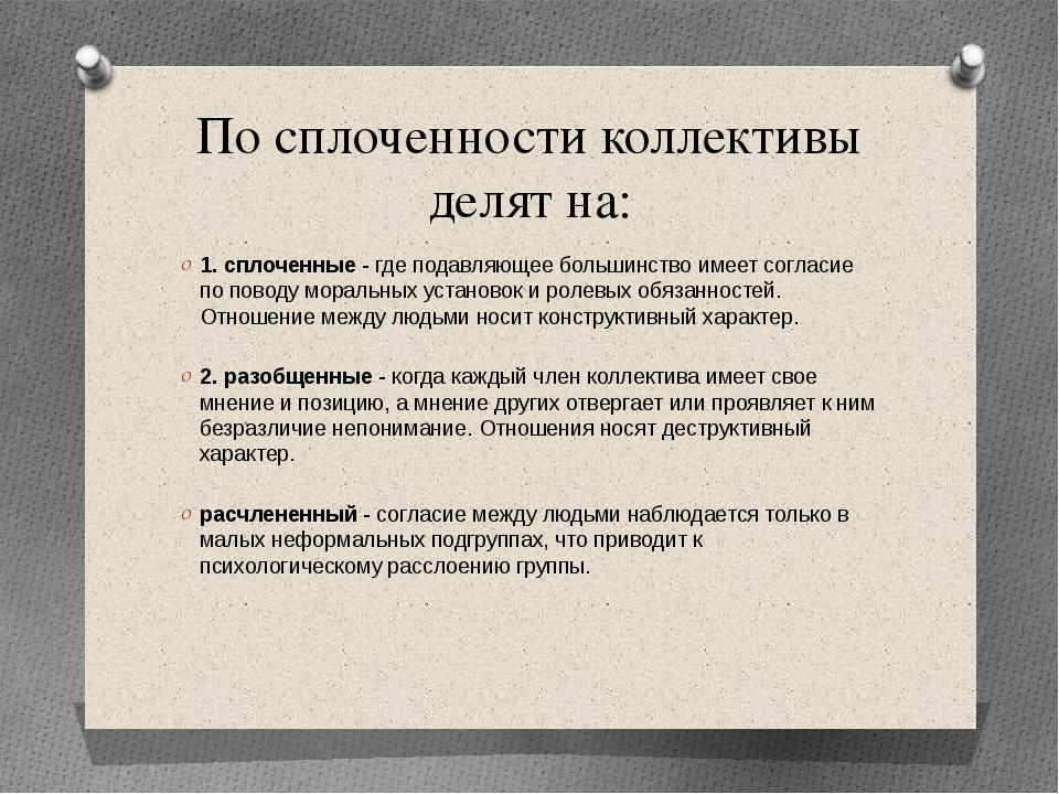 стихи дружному коллективу фестивале гто получить