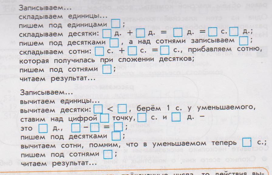 hello_html_m72f50470.jpg