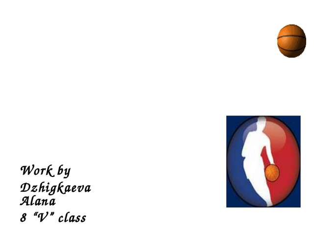 "Work by Dzhigkaeva Alana 8 ""V"" class"