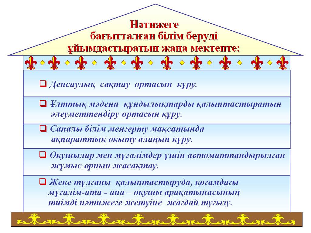 hello_html_m1b0414f8.png