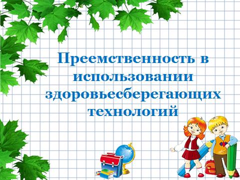 hello_html_6b382b86.png