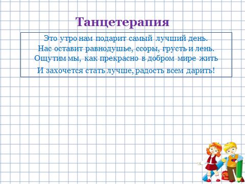 hello_html_m6f2153fa.png