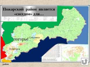 http://army-news.ru/2010/12/territorialnye-pretenzii/rossiya_i_kitai/ http://