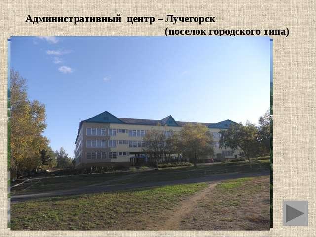 Визитная карточка Пожарского района Площадь района – 22670,4 км² Год образов...