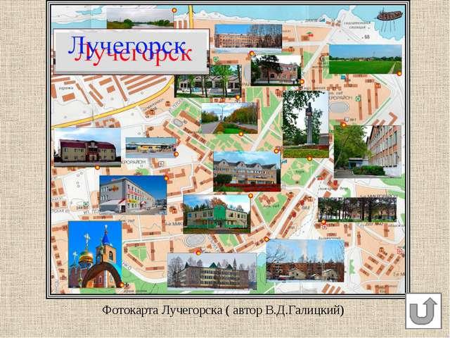 Положение в пределах Приморского края Пожарский район Пожарский муниципальный...