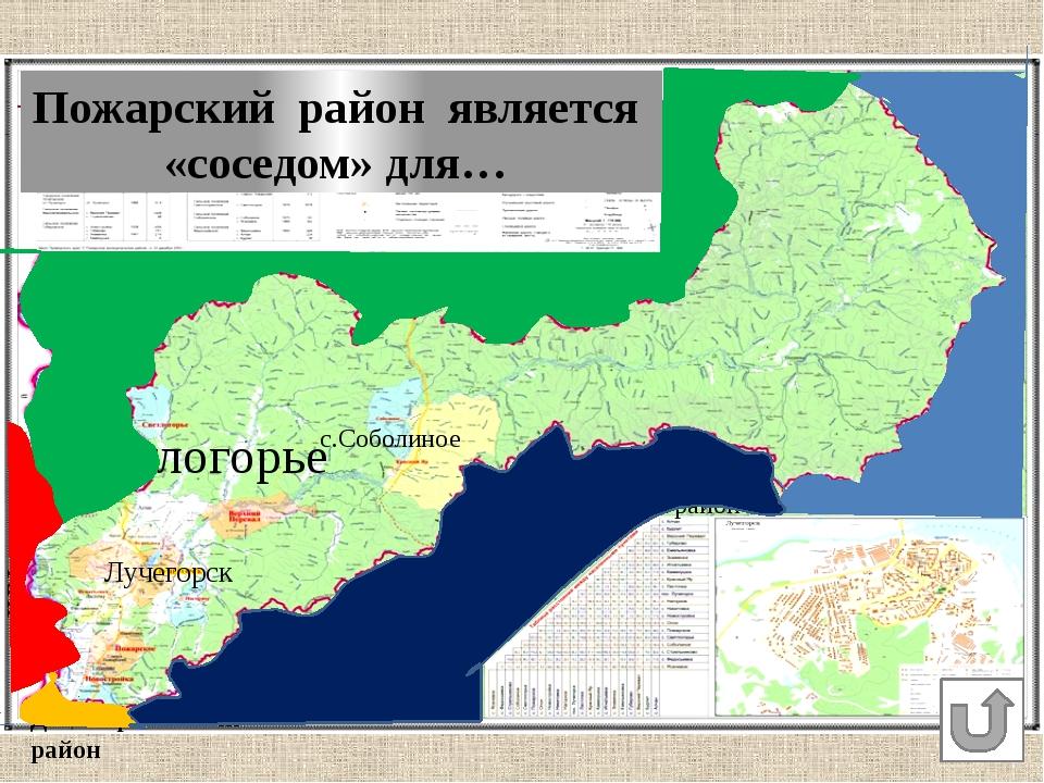 http://army-news.ru/2010/12/territorialnye-pretenzii/rossiya_i_kitai/ http://...