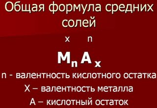 hello_html_m28c31385.jpg