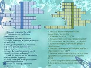 Купречик Наталья Ивановна Преподаватель математики Костанайский экономический