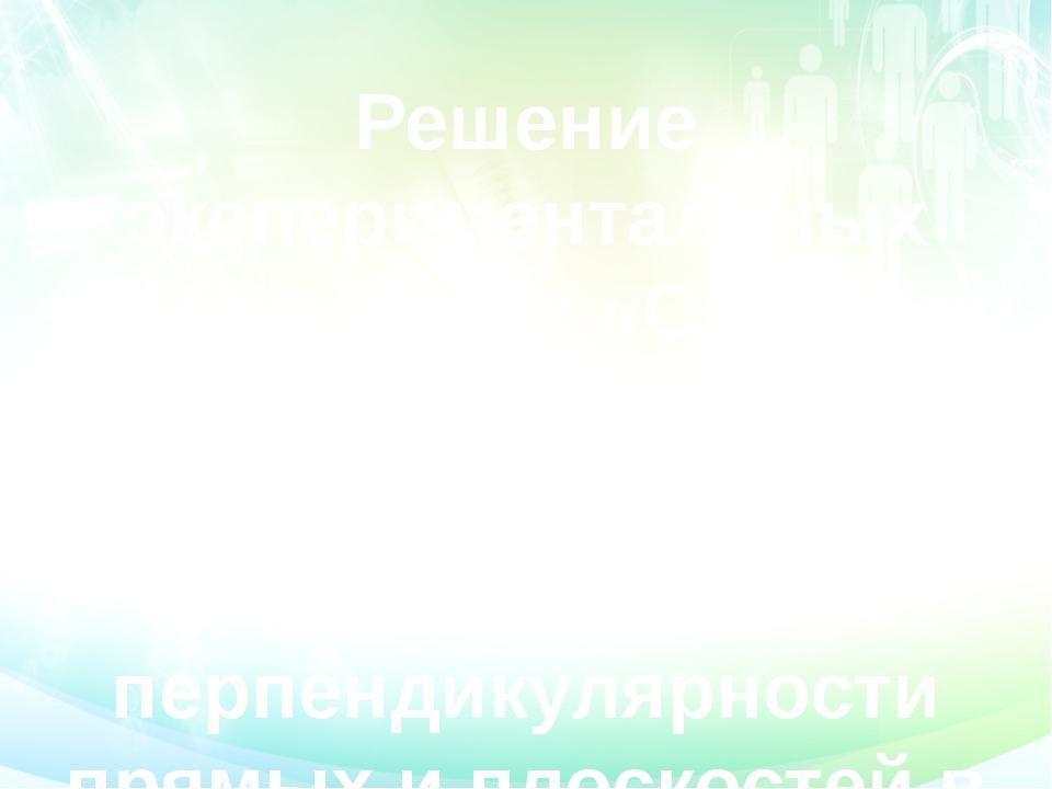 3 МЕТИЛ ФЕНОЛ Ответ лота 7